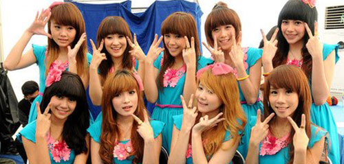 Beautiful (Cherrybelle)