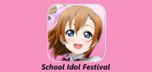 Game Seru, School Idol Festival