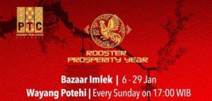 Mandarin Live Music Sambut Imlek di PTC Rooster Prosperity Year