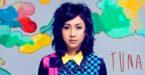 15 Koleksi Lagu Terbaik Sherina