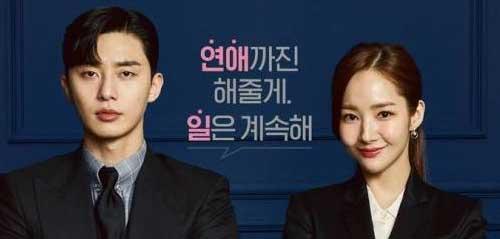 Soundtrack Drama Korea Romantis