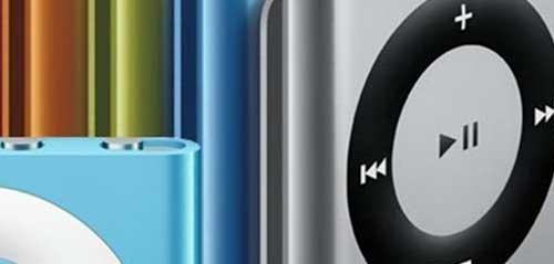 MP3 Player Terlaris